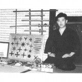 Soke Hatsumi with some of his weapons